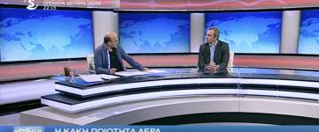 SIGMA RADIO TV CYPRUS: ΜΕΣΗΜΕΡΙ ΚΑΙ ΚΑΤΙ